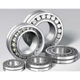 105 mm x 190 mm x 36 mm  SIGMA 1221 Self-aligning ball bearings